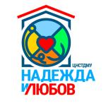 лого-надеждаилюбов