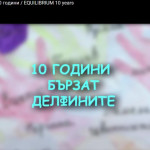 eq-10-years