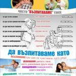 plakat_ekvalibrium_001