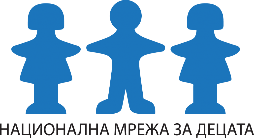 NMD_Logo_Retina