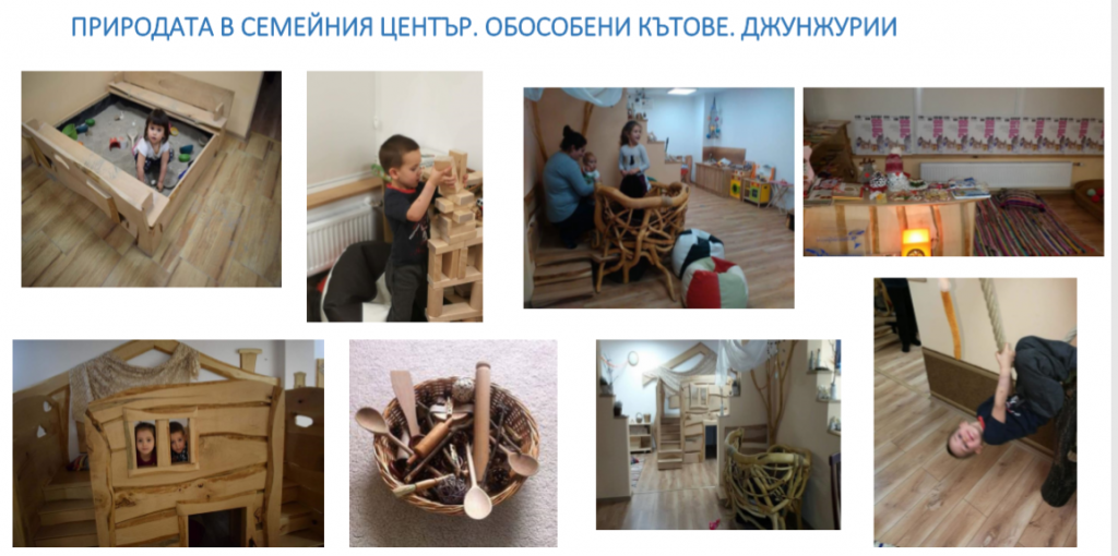 "EQ achievements under the project Family centre ""In the world of early childhood"""